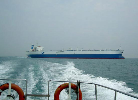 Aframax Tanker join the fleet