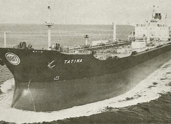 mt Hellespont Tatina